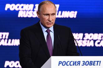 Президент России Владимир Путин во время выступления на инвестфоруме «Россия зовет!», 24 октября 2017 года