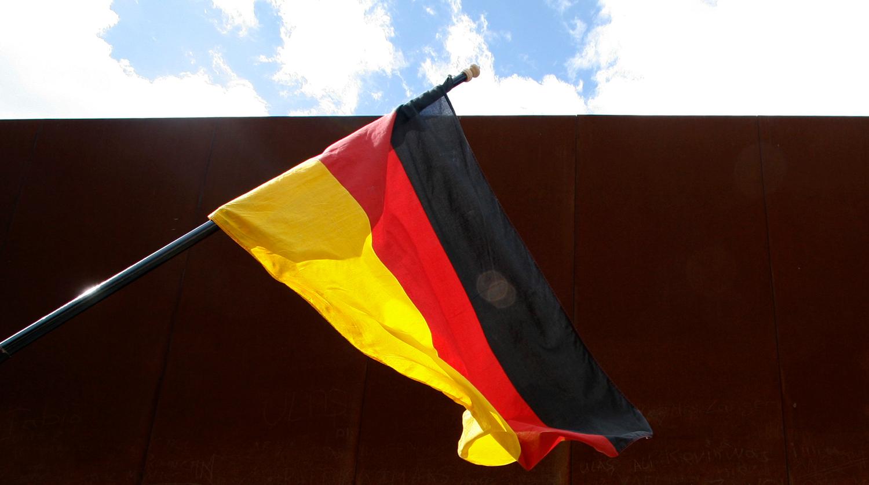 Условие мира на Украине назвали в МИД Германии