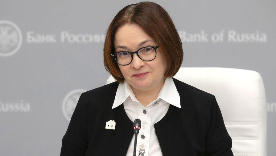 ЦБ не откажется полностью от доллара в международных резервах России
