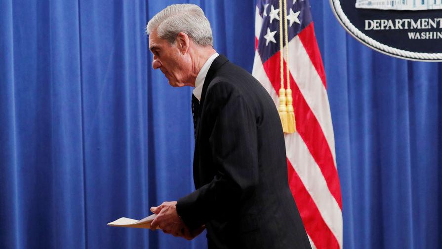 Мюллер раскрыл случаи «вмешательства» России на стороне Клинтон