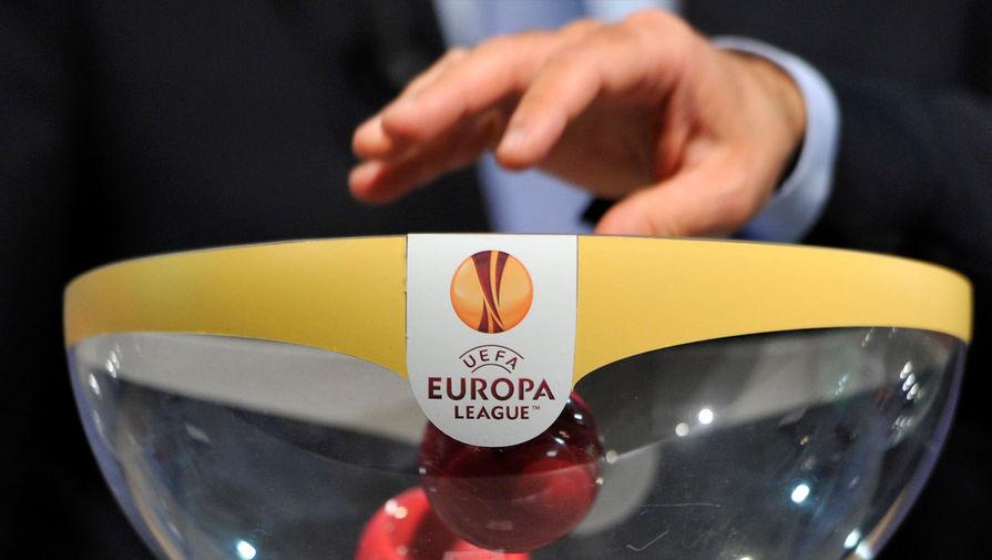 Стали известны все пары 1/8 финала Лиги чемпионов и 1/16 Лиги Европы