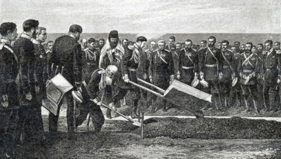 Церемония закладки Транссиба цесаревичем Николаем Александровичем во Владивостоке в 1891 году