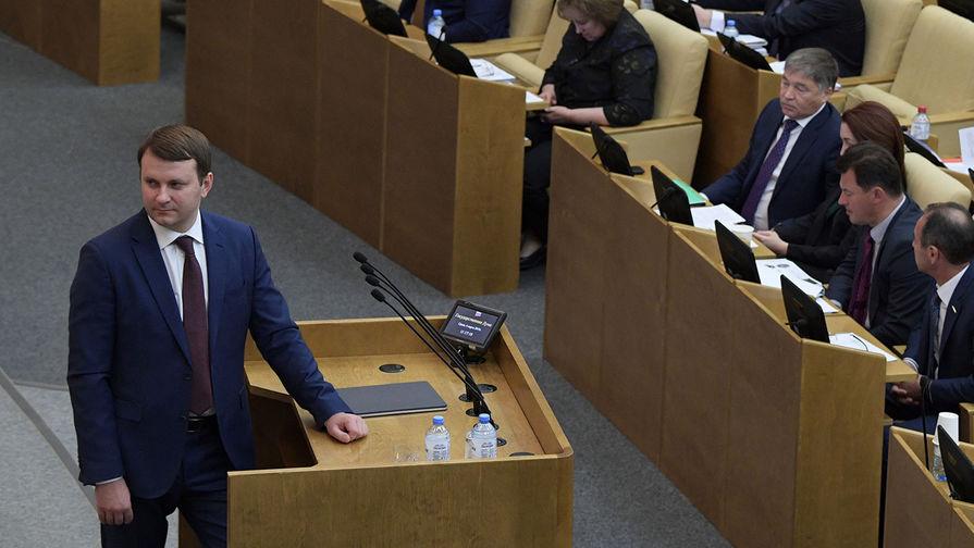 «Попал под раздачу»: эксперт о скандале с Орешкиным в Госдуме