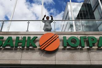Дело о хищении: задержан владелец банка «Югра»