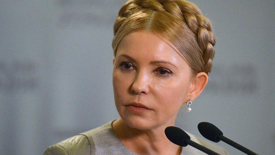 Юлия Тимошенко, народный депутат Украины, лидер партии «Батькивщина»