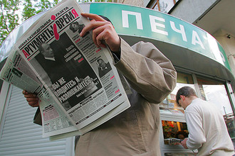 Печатные СМИ сократили объемы рекламы на 5% в первом квартале 2013 года