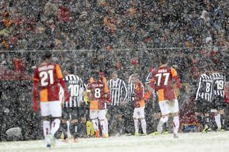 Матч «Галатасарай» — «Ювентус» отменен из-за снегопада
