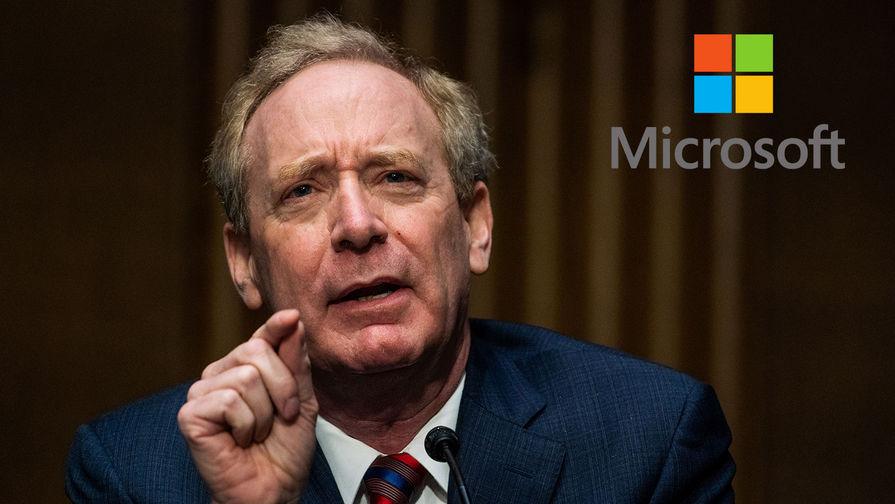 Глава Microsoft заявил о причастности России к масштабной кибератаке на США