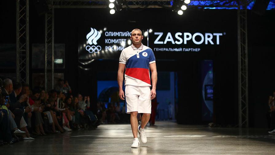 Презентация коллекции экипировки российских спортсменов для Олимпийских игр бренда Zasport, 14 апреля 2021 года