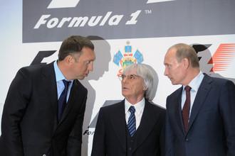 На сооружение автодрома в Сочи региону будет выделено 5 млрд 846 тыс. рублей