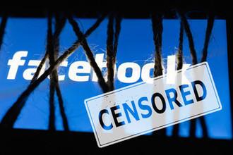 Правда глаза колет: Facebook удалил критику расизма