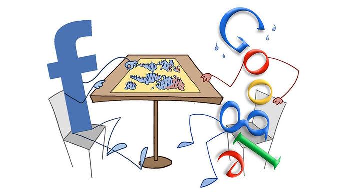 Властелины мира: как побороть доминирование Apple, Facebook и Google