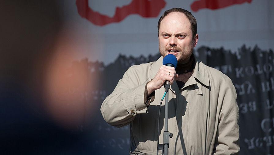 Владимир Кара-Мурза (мл)