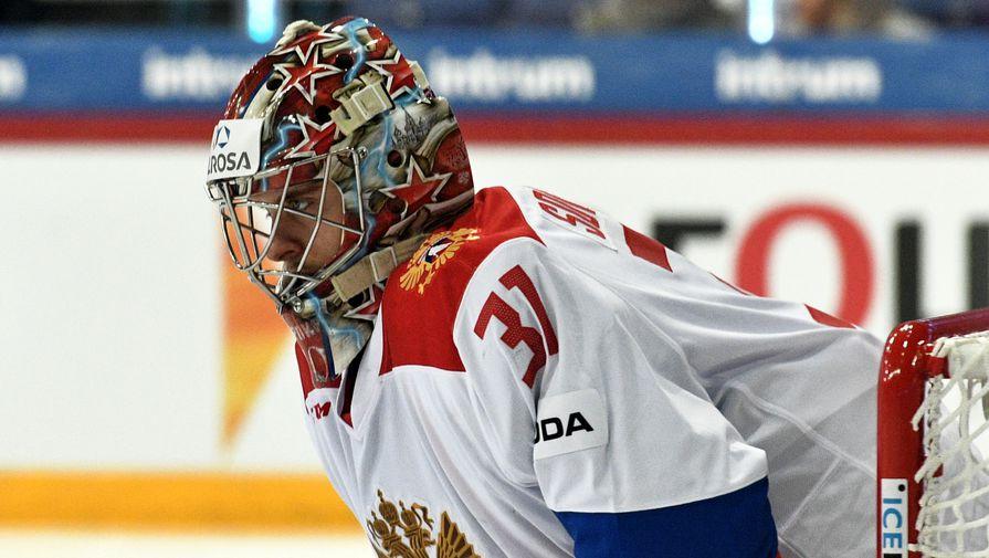 Вратарь сборной России Илья Сорокин в матче первого этапа Евротура Кубка Карьяла между сборными командами России и Чехии.