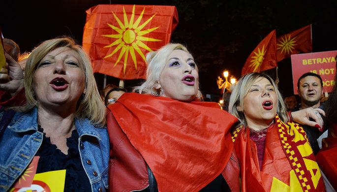 «Растущая опасность»: Европарламент беспокоят связи Москвы и Скопье