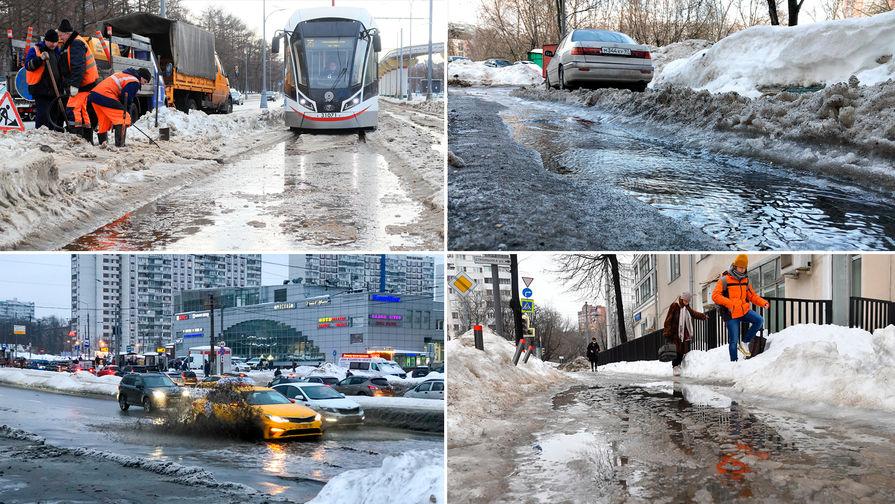 https://img.gazeta.ru/files3/660/13493660/mos-pic905-895x505-70204.jpg