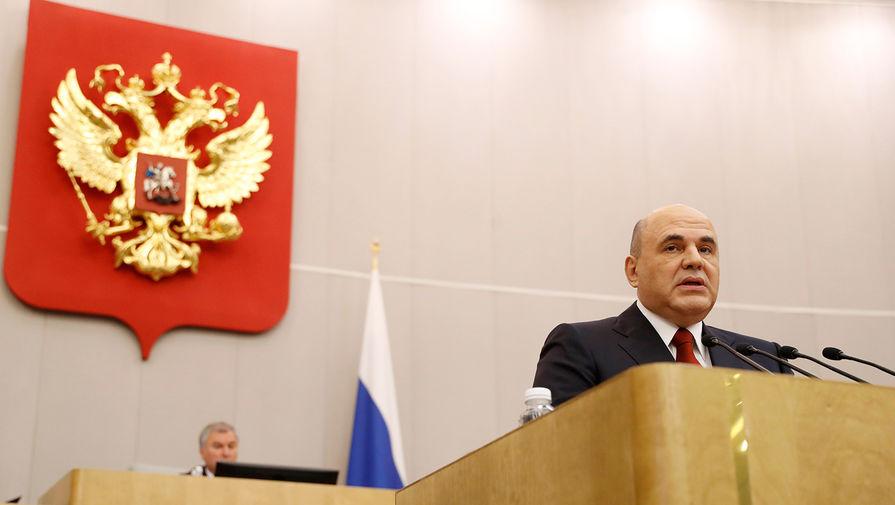 Мишустин объяснил подорожание продуктов в России жадностью производителей