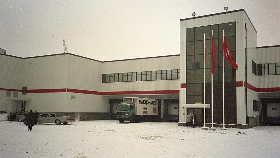 Перерабатывающий распределительный комплекс в Солнцево для ресторана «Макдоналдс», 1 февраля 1990 года