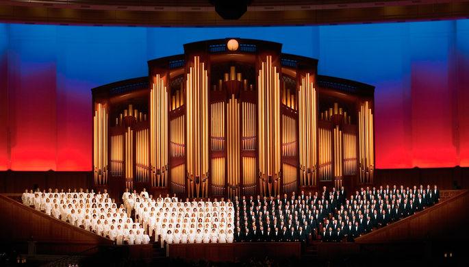 Мормонский Табернакальный хор в конференц-центре в Солт-Лейк-Сити