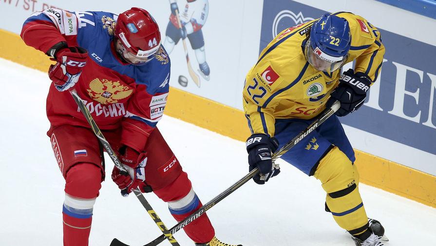 Сборная России уступила Швеции в матче Еврохоккейтура