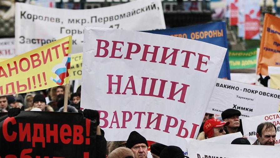 """Путин объяснил, как решить проблему """"обманутых дольщиков"""""""