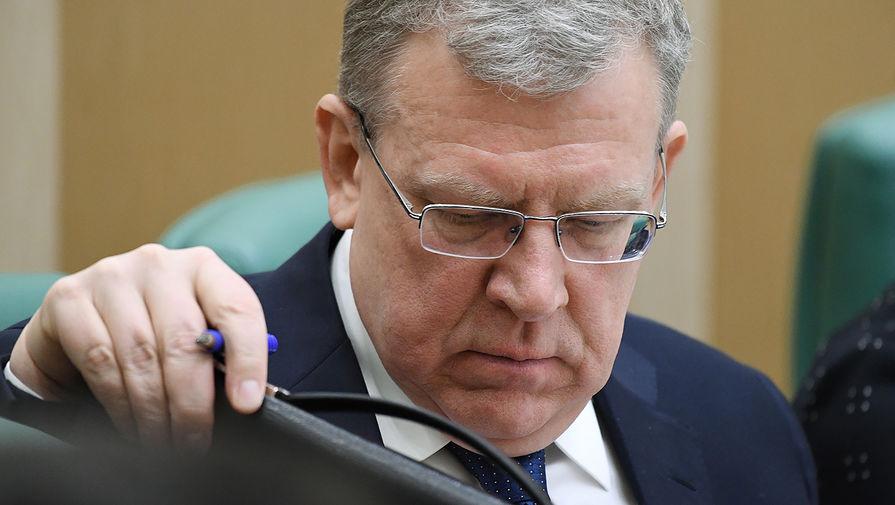 Председатель Счетной палаты РФ Алексей Кудрин на заседании Совета Федерации РФ