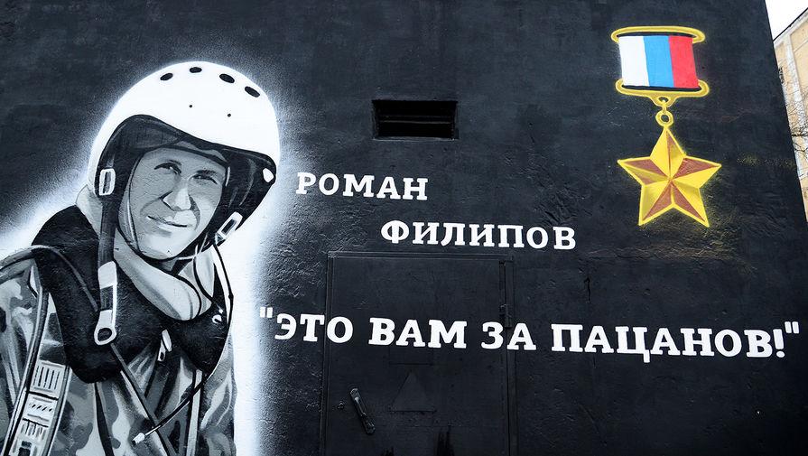 Объявлены в розыск: СК предъявил обвинения боевикам по делу о гибели российского летчика