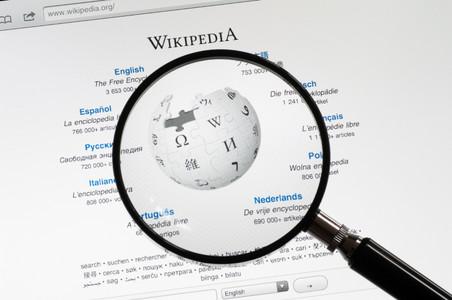 Wikipedia ������������ ������������ ���������� � ��������������