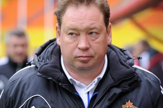 Леонид Слуцкий сказал, что ЦСКА продемонстрировал игру не лучшего качества
