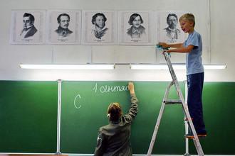 Столичные власти рассказали об очередных новшествах в городской системе образования