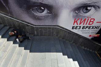 Рекламный рынок Украины в сильном упадке