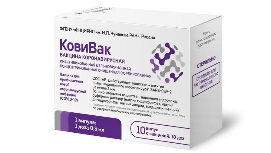 Эксперт рассказал об отличии новой российской вакцины от COVID-19