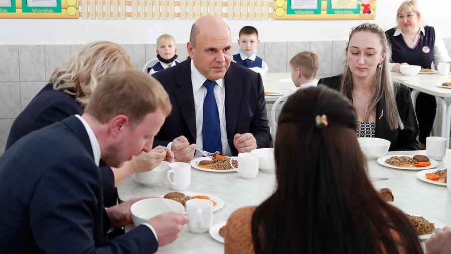 В барнаульской школе рассказали, что Михаилу Мишустину понравились котлеты с гречкой из столовой