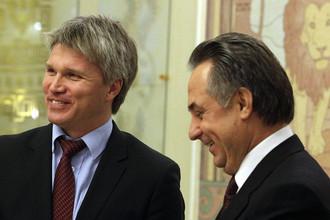 Глава Минспорта Павел Колобков (слева) и вице-премьер России Виталий Мутко