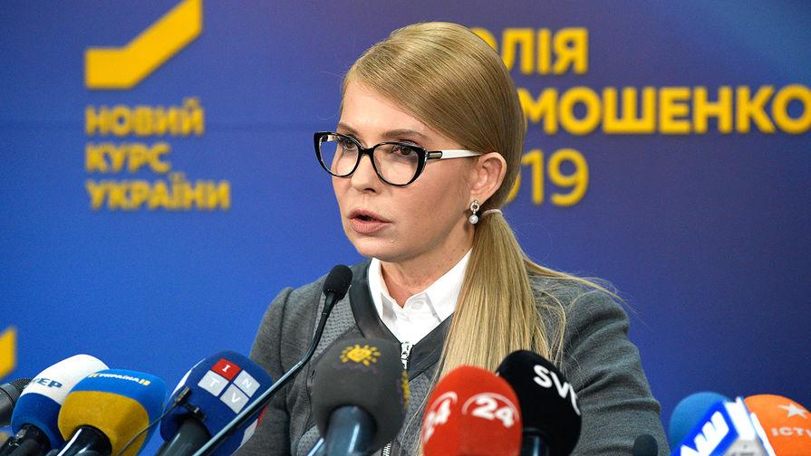 Тимошенко поддержала роспуск Рады