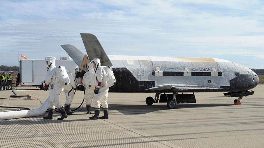 «Самолет, который сводит с ума»: США запустили X-37B в космос