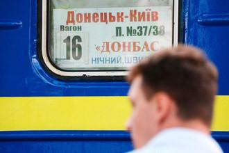 Как только мост починят: Киев пустит поезда в Донбасс?
