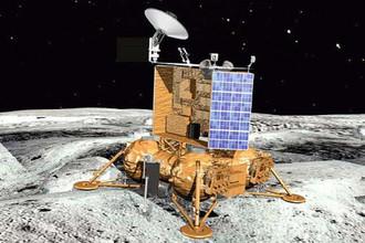 Зонд «Луна-Глоб»