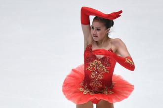 Алина Загитова выиграла чемпионат России