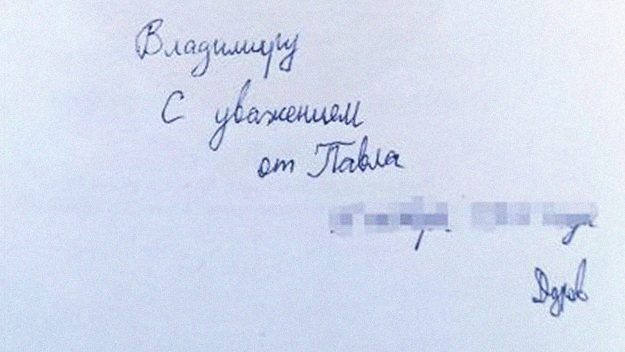 В интернете за 20 млн рублей продают книгу с автографом Дурова