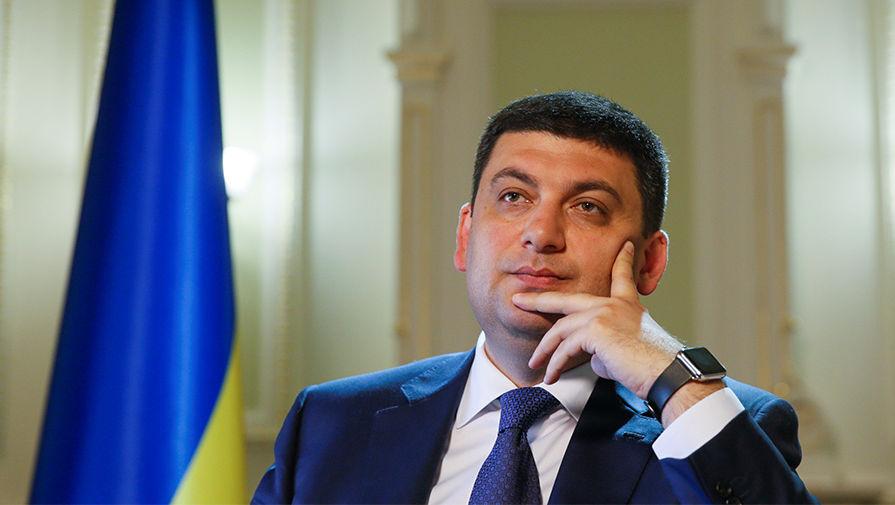 Киевский суд отказался закрывать дело против Гройсмана