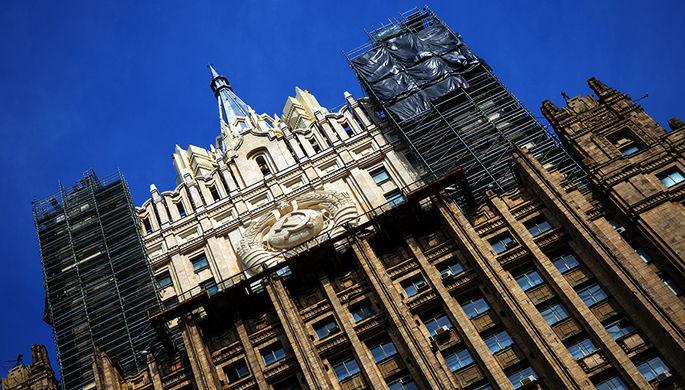 МИД РФ заявил об ответных мерах в адрес Чехии из-за высылки дипломатов