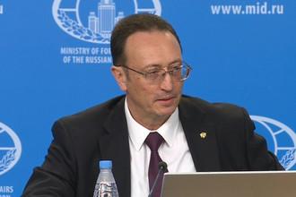 Директор Департамента по вопросам нераспространения и контроля над вооружениями МИД России Владимир Ермаков