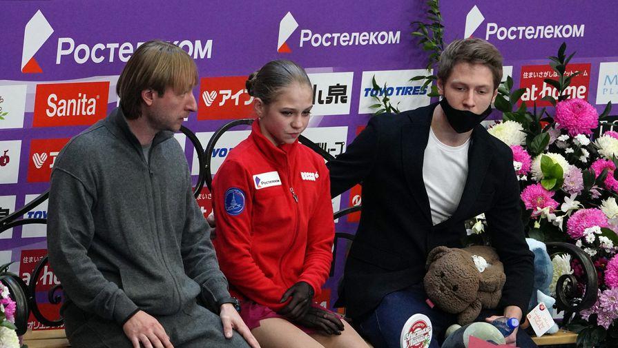 Александра Трусова, Евгений Плющенко и Дмитрий Михайлов