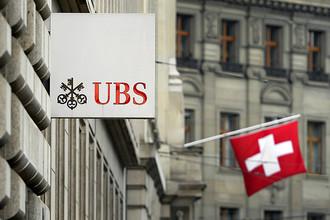 Крупнейший банк Швейцарии UBS выплатит почти 50 млн долларов за предоставление инвесторам ложной информации.