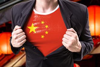 Китайский миллиард для России