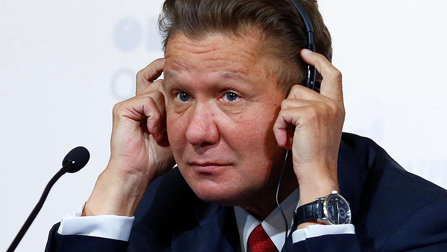 «Газпром» выпихивают из Европы