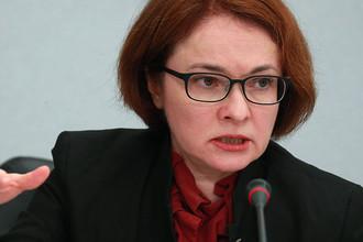 Глава Центробанка Эльвира Набиуллина на пресс-конференции по итогам заседания совета директоров Банка России, 16 сентября 2016 года