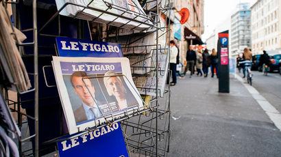 Французским СМИ советуют не публиковать утечки из штаба Макрона