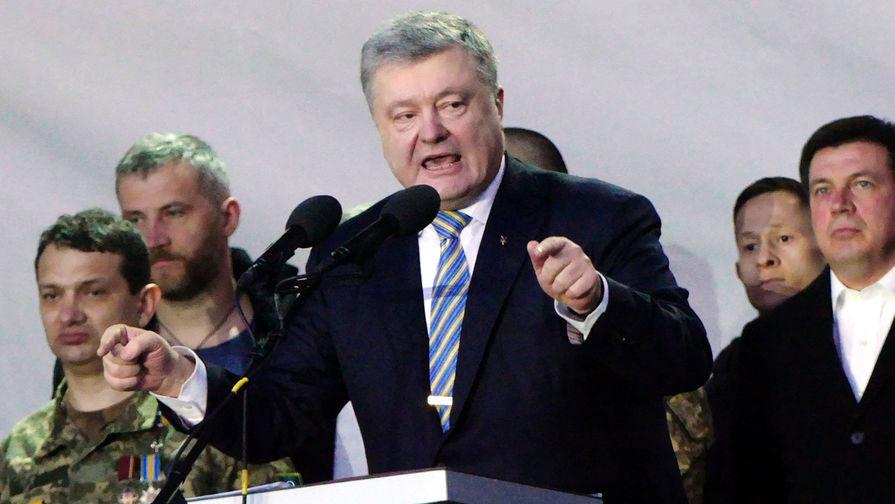 «Побежали к Путину»: Порошенко раскритиковал Медведчука и Бойко